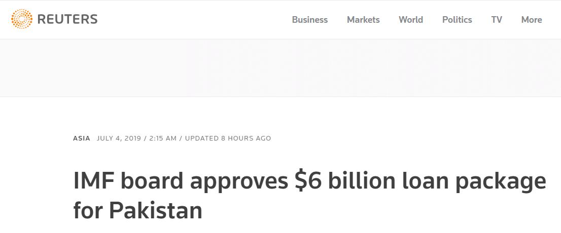 IMF正式批准巴基斯坦60亿美元援助,先到账10亿