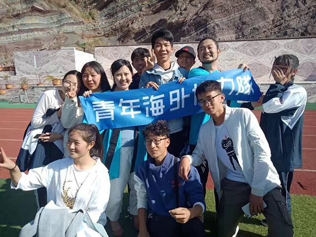 日本志愿者:回国将为中日友好做更多贡献