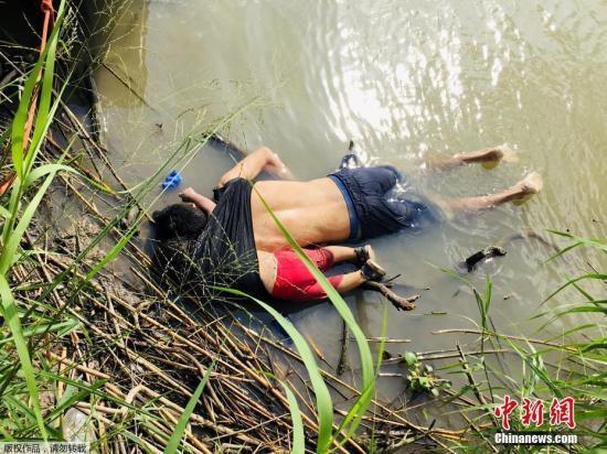 外媒:墨西哥联邦部队永久驻扎南部边界以阻移民