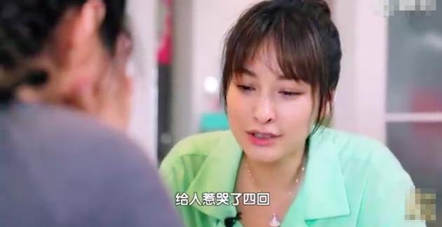 """吴昕自曝有""""小孩恐怖症"""""""
