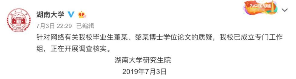 http://www.hunanpp.com/hunanxinwen/43074.html