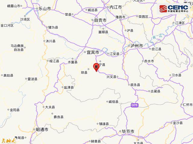 四川宜宾市长宁县发生3.6级地震