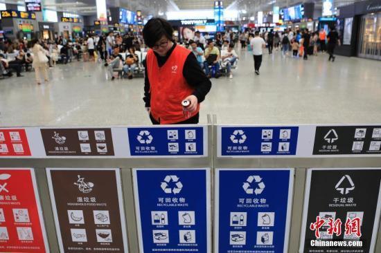 """北京加入垃圾分类""""强制大军"""" 各地分类方法有何不同"""