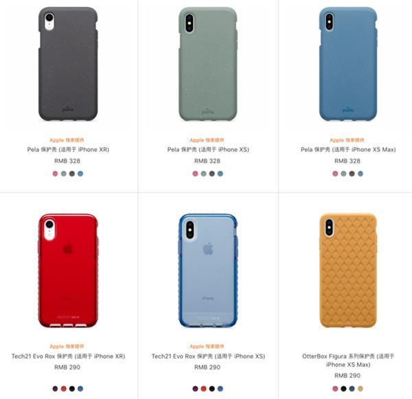 硬核买手为你解答,手机壳应该怎么选才最好