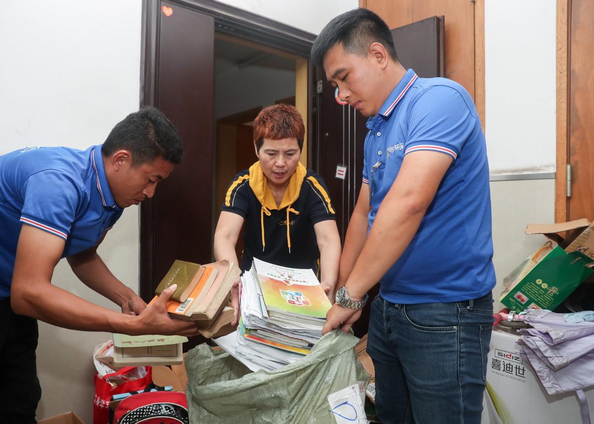 """外媒:上海最严垃圾分类引发全球""""围观"""""""