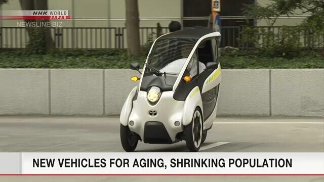高龄司机新体验 日本举行迷你电动汽车试驾会