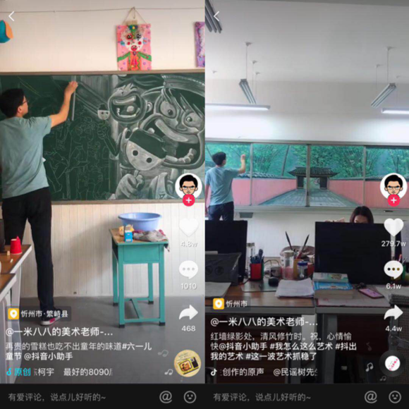 小学老师粉笔画惊艳抖音获千万点赞,网友:被耽误的画家!