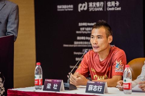 2019年WFDF亚洲大洋洲飞盘锦标赛新闻发布会在沪举行