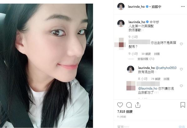"""何超莲首次染黑色头发 爆料窦骁喜欢""""黑长直"""""""