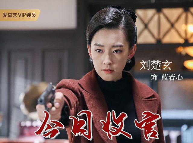 《罪恶消亡史》今日收官 刘楚玄霸气揭秘幕后黑手