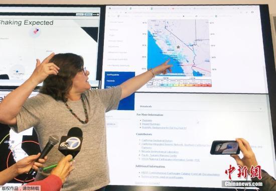 美南加州遇25年来最强地震 道路开裂大面积停电