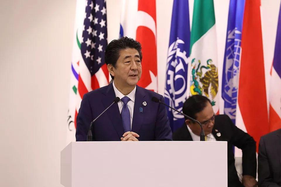 日本在G20上还玩这样的小花招