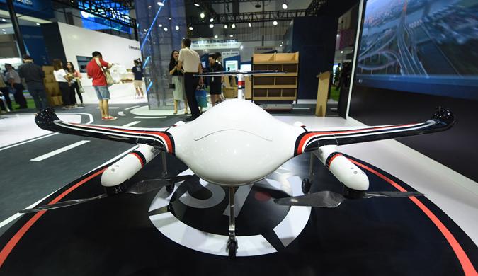 """新型固定翼垂直起降无人机亮相 外形酷似""""魔鬼鱼"""""""