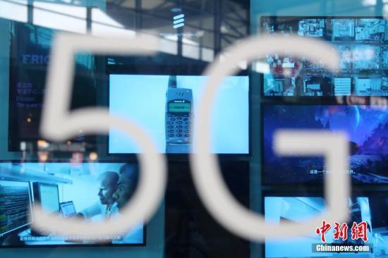北京借助5G打造首个新型智慧社区