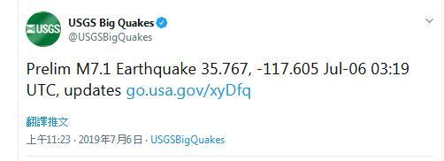 快讯!美国加利福尼亚州南部发生7.1级地震,2