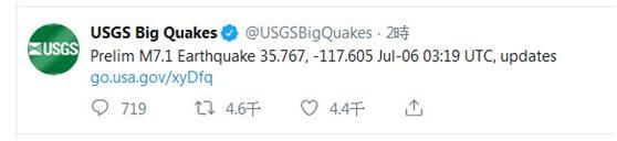 """加州遭遇20年来最强地震,美国网友""""坐不住了"""""""