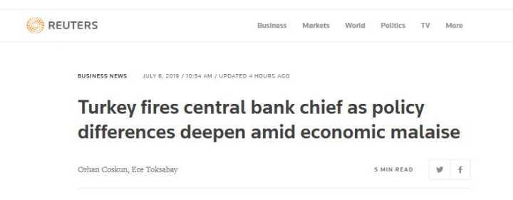 不滿維持高利率,土耳其總統埃爾多安開了央行行長