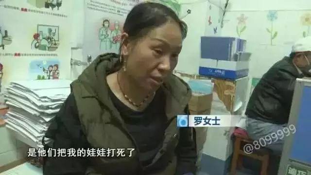 江苏快3:昆明10月大男婴打疫苗后身亡 鉴定结果出炉:预防接种异常反应