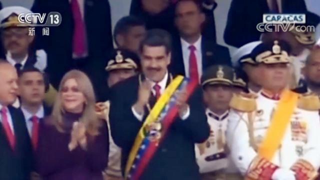 委內瑞拉總統宣布將大規模軍演 俄方表態引關注