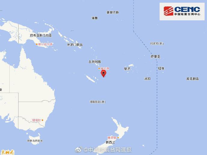 瓦努阿图群岛发生5.6级地震 震源深度100千米