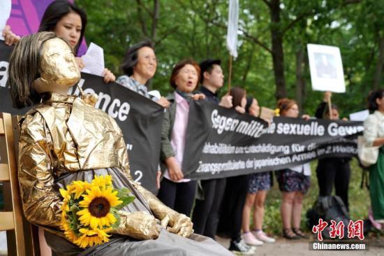 韩国解散前慰安妇援助基金会 日本表示绝对无法接受