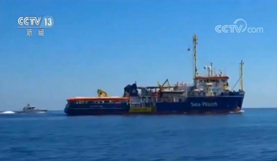 非法移民救援船強行在意大利靠岸 現已被扣押