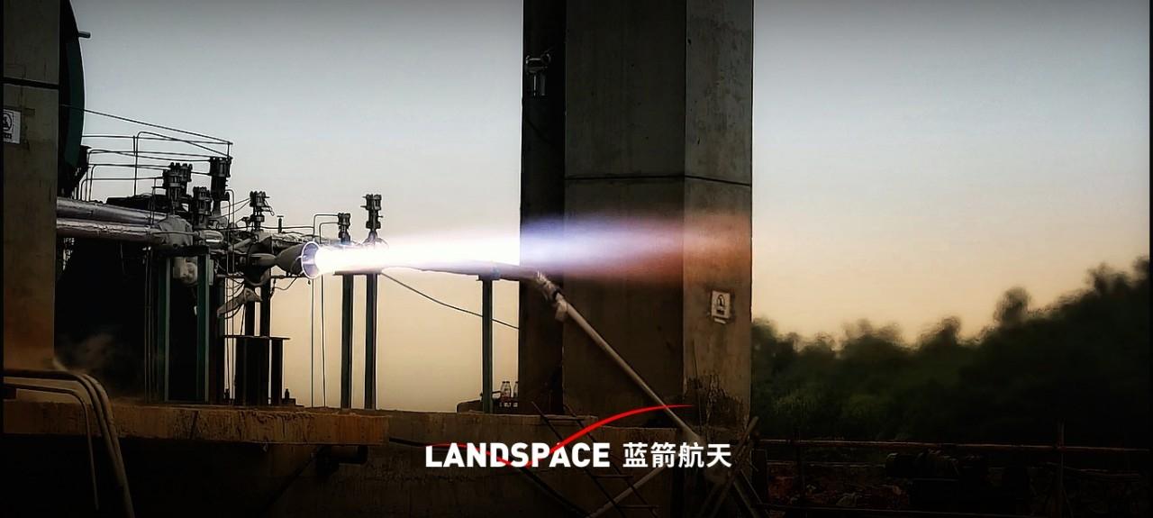 650秒!蓝箭航天10吨级发动机试车成功