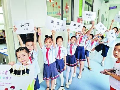 江苏快3:武汉一小学摆摊为白血病患儿筹款 一小时义卖近2万元