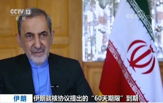 """""""60天期限""""今天到期:伊朗或宣布提升浓缩铀丰度至5%"""