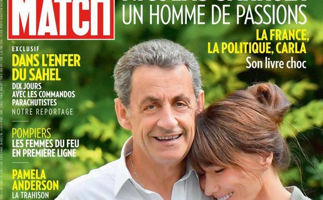 萨科齐上杂志封面比妻子高出半个头,P图了?