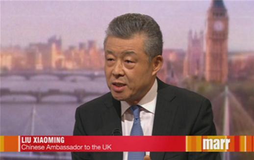 我驻英大使:中国对与英国外交争论没有兴趣,是英国政府在干涉