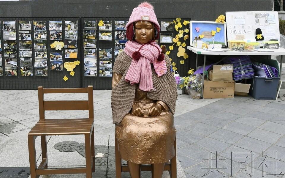4名韩国人向慰安妇像吐口水被捕,其中1人会说日语或装日本人