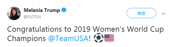 不计前嫌?美国女足夺冠,特朗普还是祝贺了