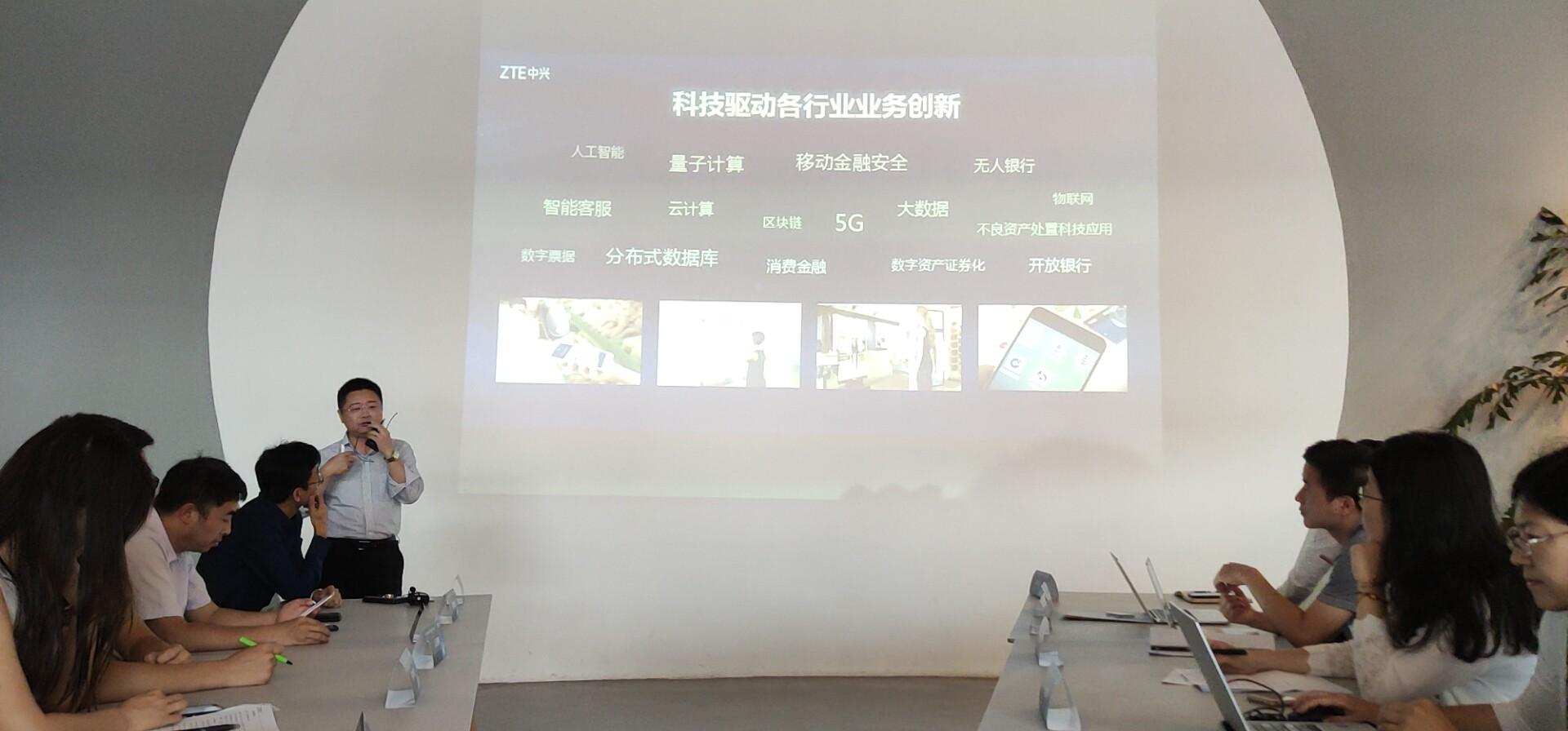 中兴GoldenDB数据库:为中国金融行业数字化赋能