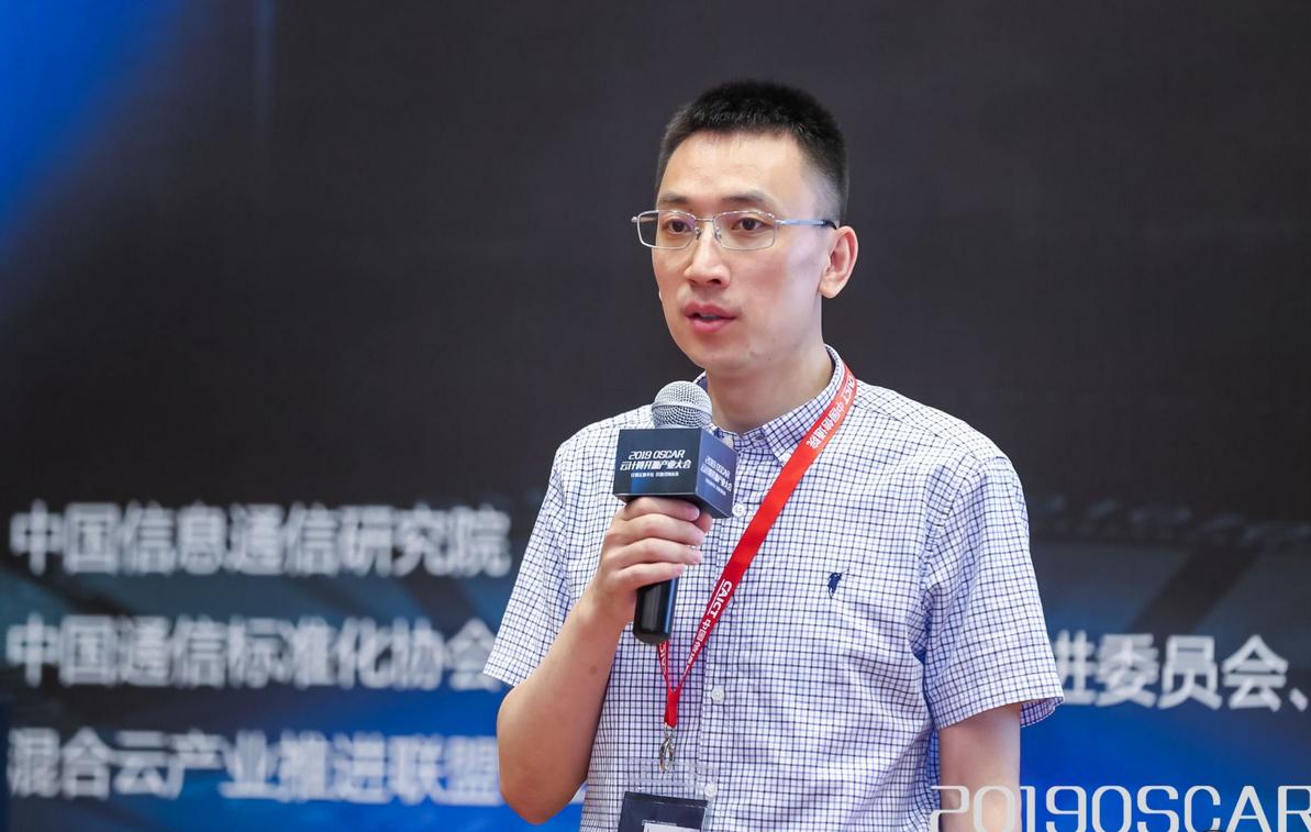 中国信通院马飞:企业上云需要规范专业的云MSP