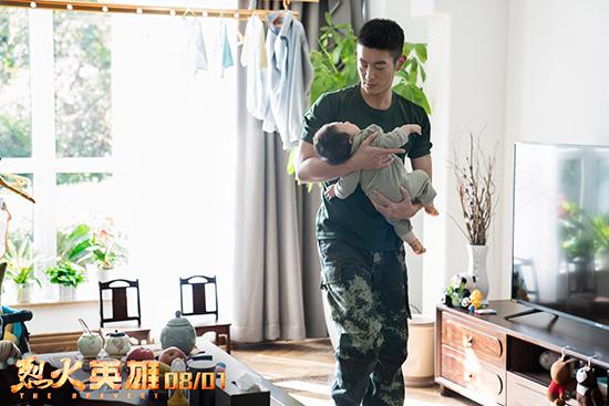 """电影《烈火英雄》发布""""我的超人爸爸""""特别短片"""