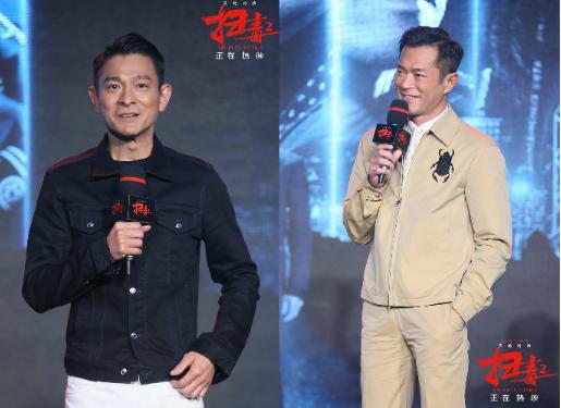 """《扫毒2》刘德华古天乐跨时空上演""""杨过对决"""""""