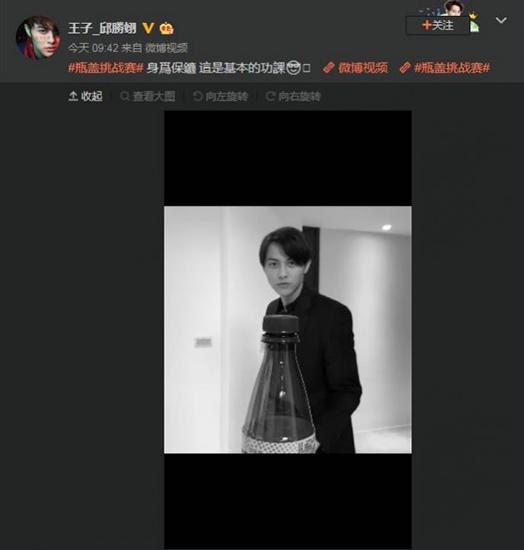 """邱胜翊展示""""保镖""""基本功 回旋踢完成瓶盖挑战"""