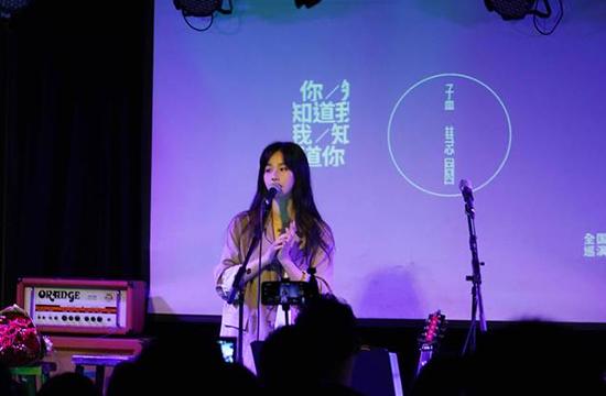 感受孟慧圆在音乐里的肆意徜徉 巡演上海站落幕