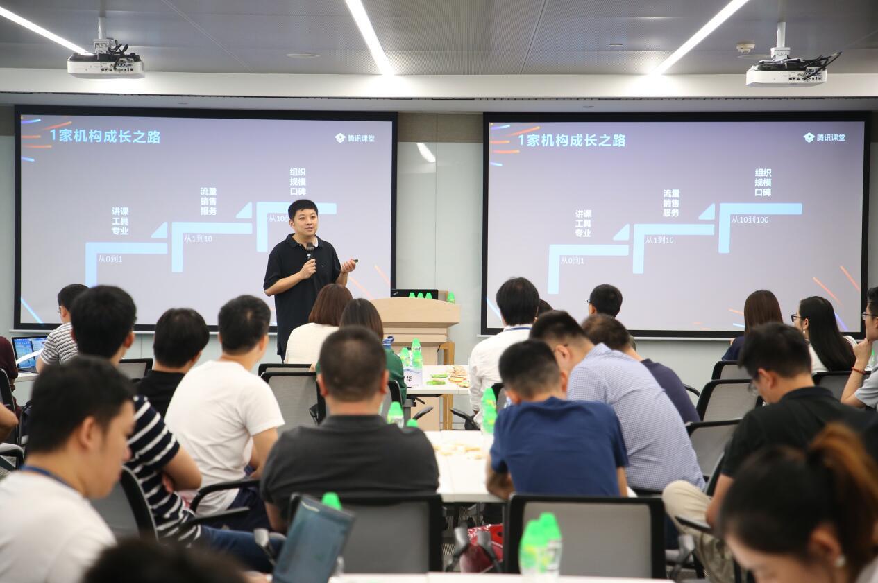 行业专家共议产业互联网行业升级 聚焦在线职业教育