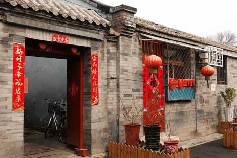 胡同里的北京:锣鼓巷里无锣鼓 护国寺吃货扎堆