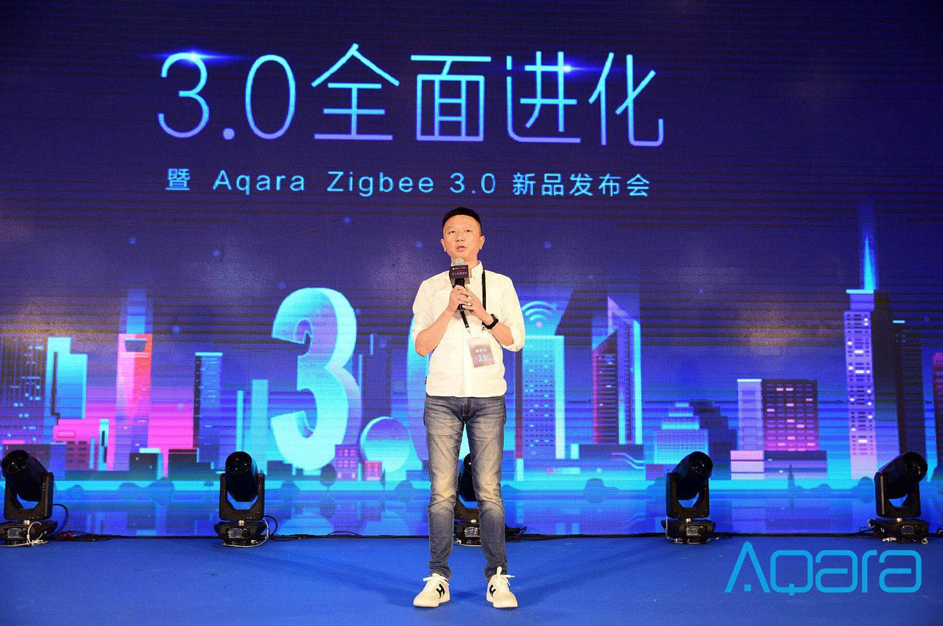 绿米联创发布Aqara Zigbee 3.0智能家居系列产品