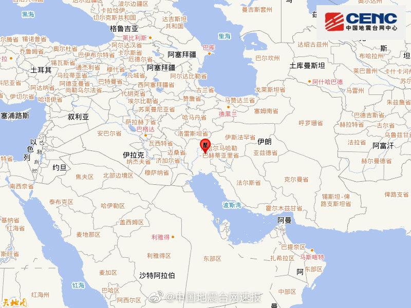 伊朗发生5.7级地震 震源深度10千米