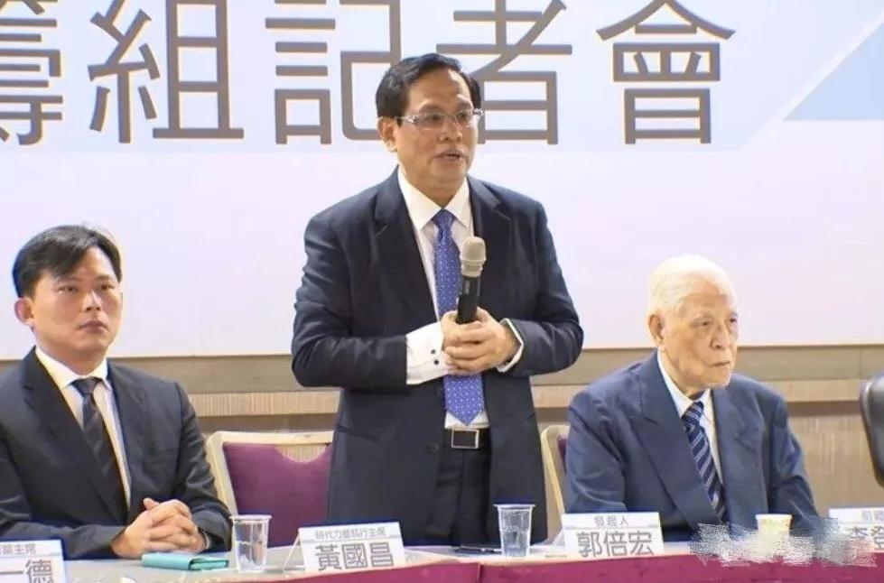 """绿营学者:多股""""独派""""力量酝酿组新政党"""