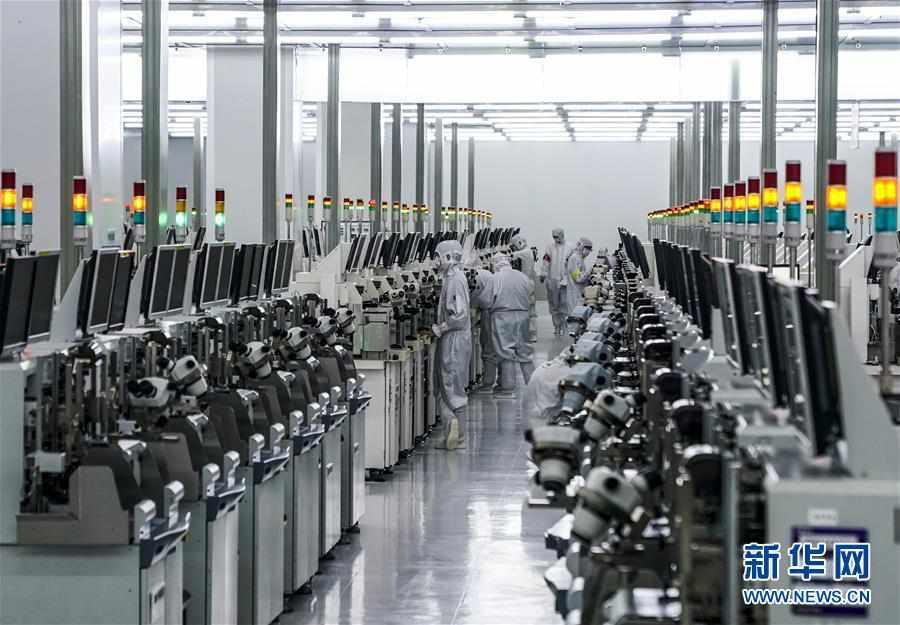 看!这就是中国经济的活力——当前中国经济观察之二