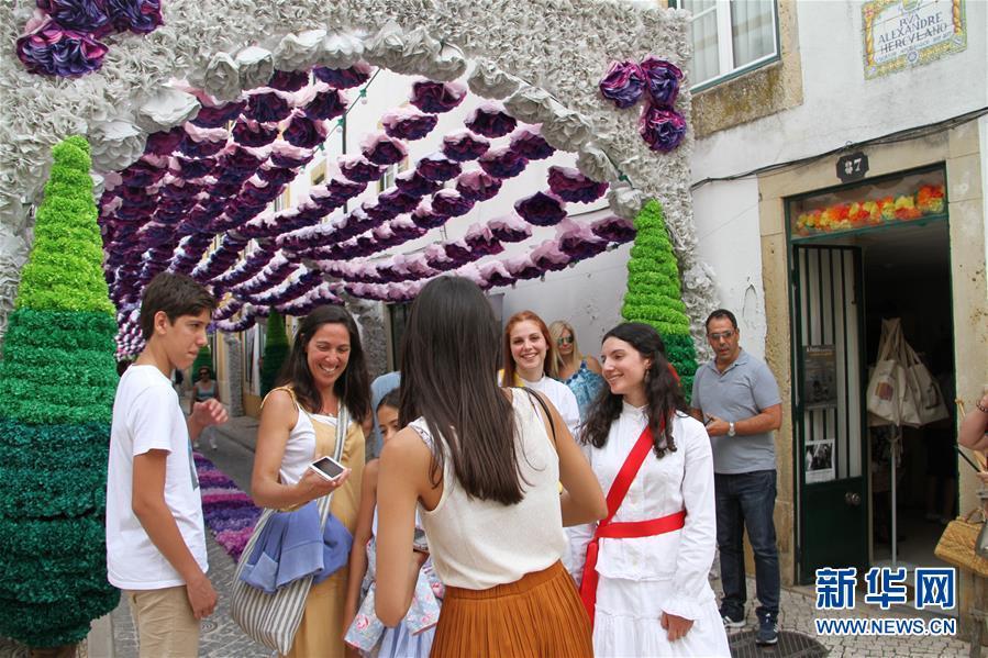 葡萄牙托马尔市庆祝托盘节