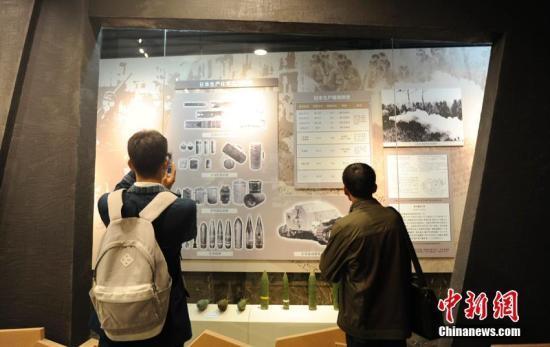 日媒:首份日本侵华战争期间毒气部队战斗详报被发现