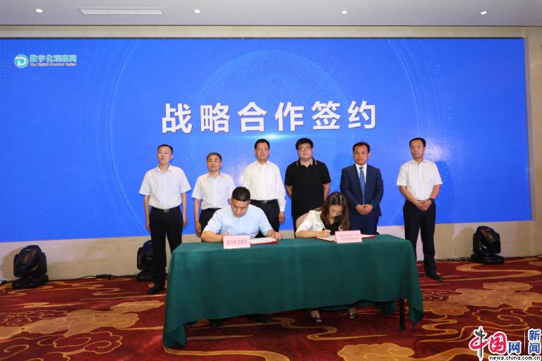 数字化观察网成功举办大咖论道:中国企业数字化转型之路,助力数字