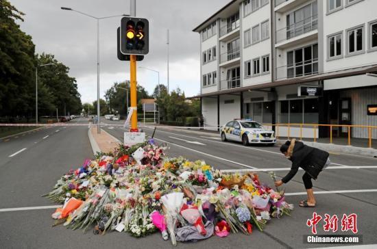 新西兰恐袭案遇难者亲属申请居留权 当局称会考虑