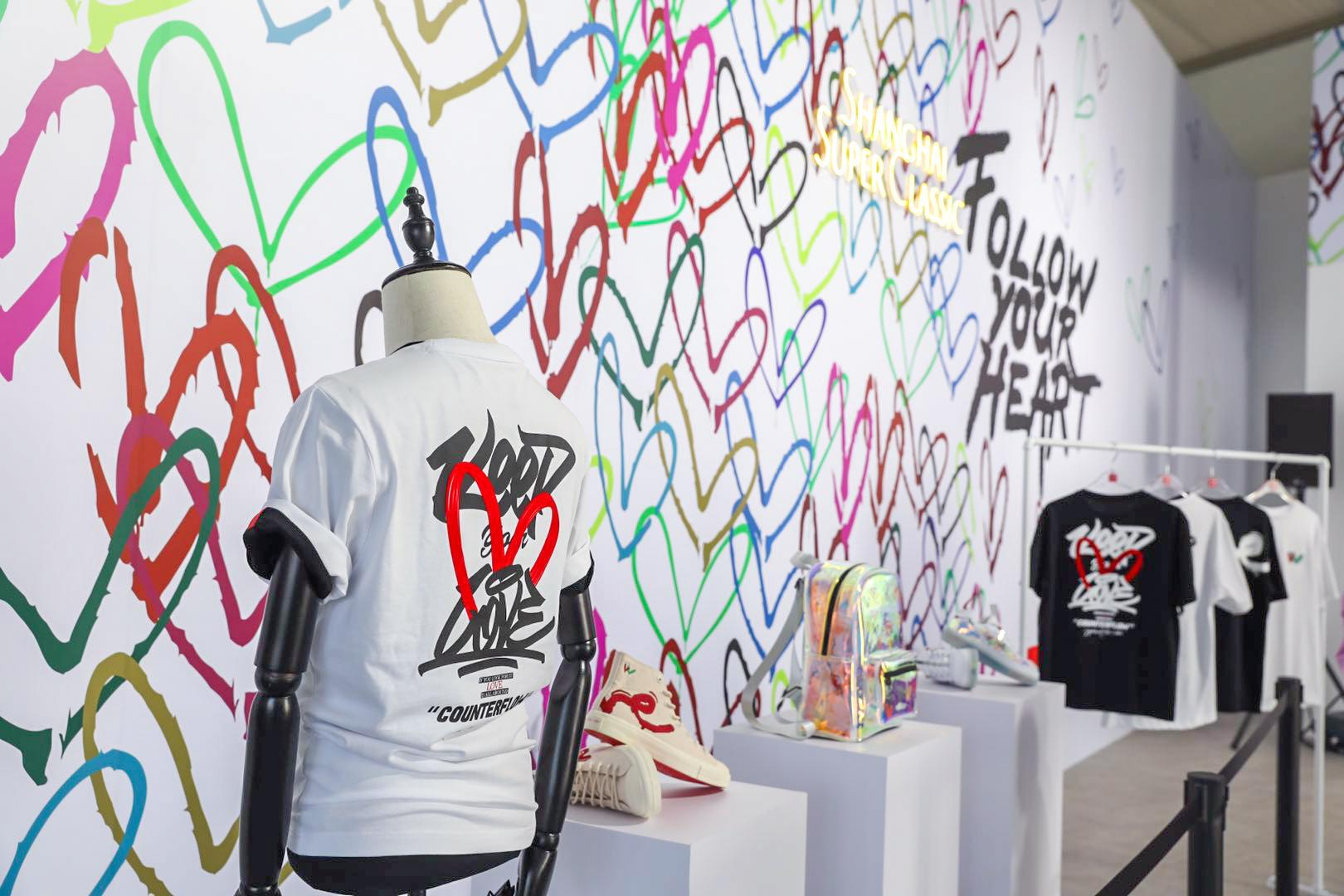 李宁COUNTERFLOW与著名涂鸦艺术家James跨界合作,演绎爱与潮流